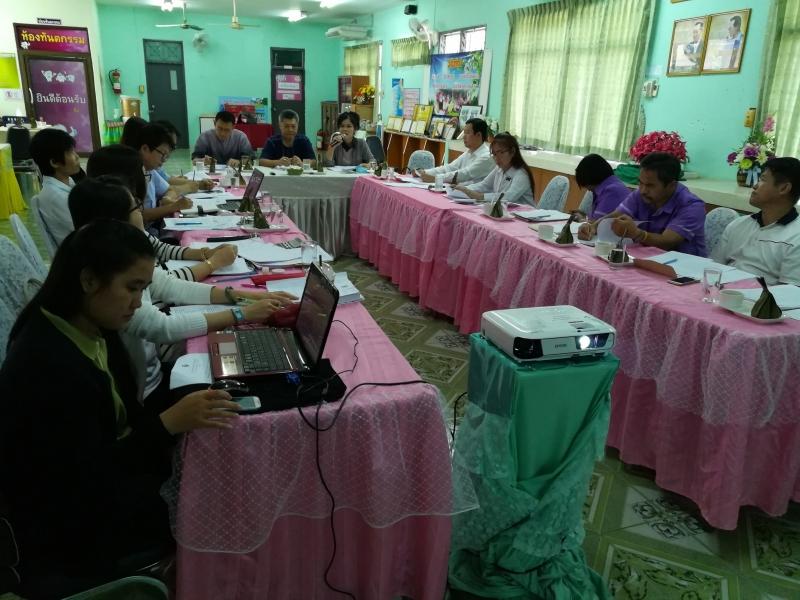 ประชุมคณะกรรมการ161_๑๗๑๑๐๑_0003.jpg