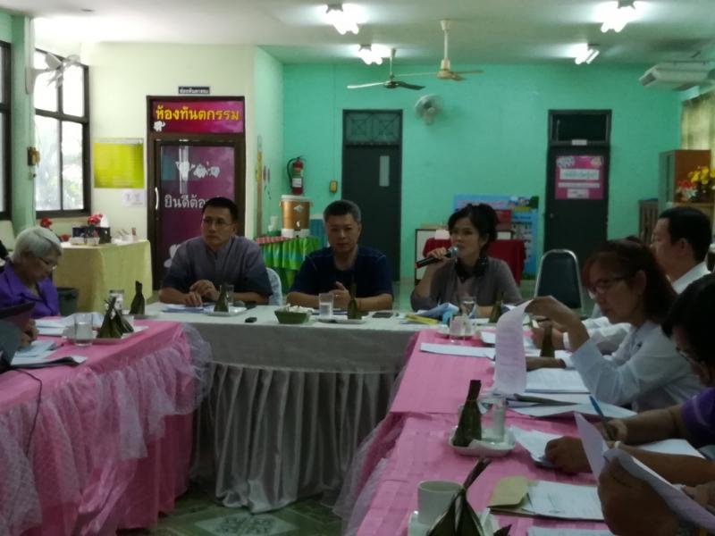 ประชุมคณะกรรมการ161_๑๗๑๑๐๑_0006.jpg