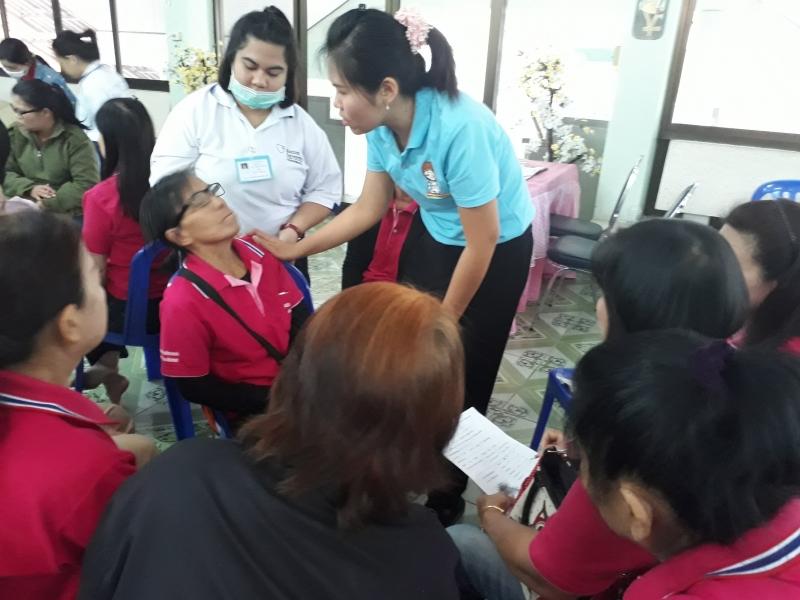 มะเร็งช่องปาก ศมก._๑๘๐๒๑๒_0023.jpg